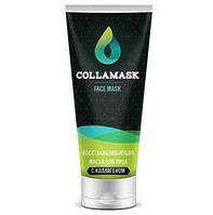 Collamask — коллагеновая крем-маска против морщин, фото 1