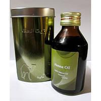 Натуральное масло хны (Lawsonia inermis)