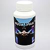 Muscleman - протеин для роста мышц