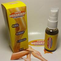 Спрей NoVarikoz от варикоза, фото 1