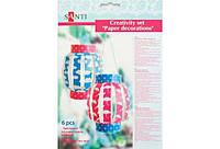 Набор для творчества Бумажные фонарики 6 шт., Santi, 951920