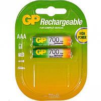 Аккумулятор GP Rechargeable ААА микро r3 700 mAh уп 2 шт