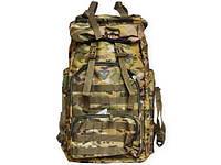 Рюкзак туристический 60 л мультикам
