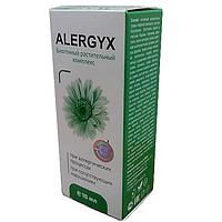 Препарат Alergyx от аллергии, фото 1