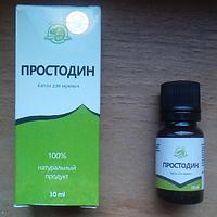Капли Простодин от простатита