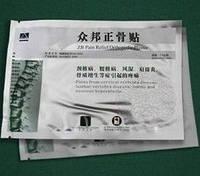 Китайский ортопедический обезболивающий пластырь ZB Pain Relief