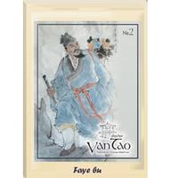 Китайский пластырь от варикоза Faye Bu, фото 1