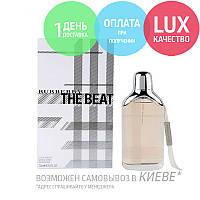 Burberry The Beat for Women. Eau De Parfum 75ml / Парфюмированная Вода Барберри Де Бит Вумен 75 мл