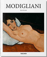 Modigliani. Автор: Doris Krystof