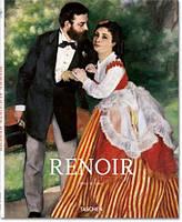 Renoir. Ренуар. Автор: Peter H. Feist