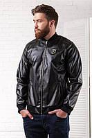 Куртка, 1055 РОР