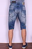 Мужские джинсовые капри Man Zara, фото 2