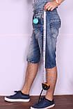 Мужские джинсовые капри Man Zara, фото 3