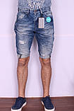 Мужские джинсовые капри Man Zara, фото 4