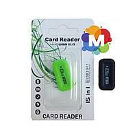 Картридер T-Flash/Micro SD Micro Card Reader перфорированный (овальный)
