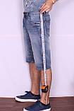Чоловічі джинсові капрі Virsacc, фото 4