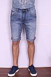 Чоловічі джинсові капрі Virsacc, фото 5