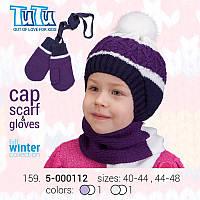 """Комплект для девочки из новой коллекции """"TuTu"""" арт. 5-000112"""
