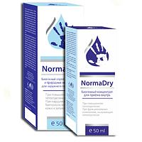 Препарат NormaDry от гипергидроза (повышенного потоотделения)