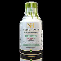 Prodetox Activ+ (Продетокс Актив+) для вывода токсинов, профилактики гастрита, оздоровления печени