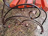Лавочка кованая, для 2-х человек, фото 4
