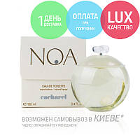 Cacharel Noa.Eau De Toilette 100 ml / Туалетная вода Кашарель Ноа 100 мл