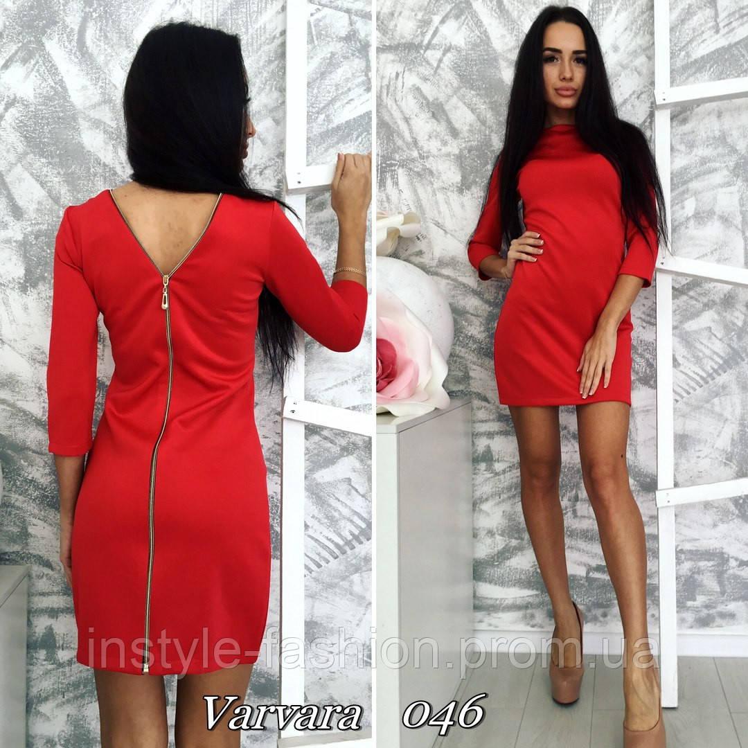 Стильное женское платье на молнии ткань дайвинг красное