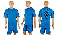Форма футбольная без номера CO-3117-B (р-р L-XXL, синий, шорты синие)