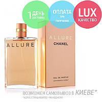 Chanel Allure. Eau De Parfum 100 ml / Женская Парфюмированная вода Шанель Аллюр 100 мл