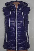 Женская спортивная жилетка  безрукавка на замке 2016 темно синяя