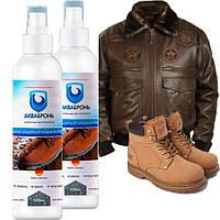 Аква Бронь - водоотталкивающий спрей для обуви и одежды, фото 1
