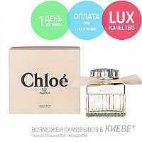 Chloe women. Eau De Parfum 75 ml /Парфюмированная вода Хлое вумен 75мл