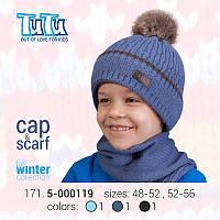 """Комплект для мальчика из новой коллекции """"TuTu"""" арт.171. 5-000119"""