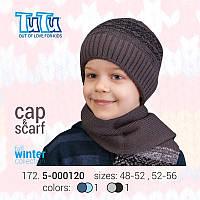 """Комплект для мальчика из новой коллекции """"TuTu"""" арт.172. 5-000120"""