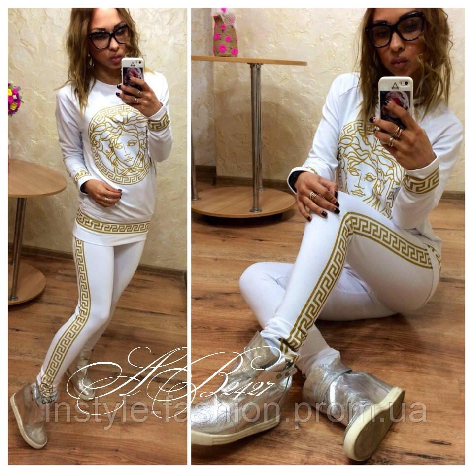 Женский спортивный костюм ткань двухнитка цвет белый с золотом