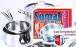 Средства Somat - превосходная чистота и идеальный уход за Вашей посудомоечной машиной!