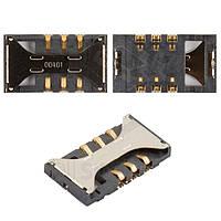 Слот сим карты для Samsung S5830 S5670 S7350 S8300 B5722 A717 D210 i6210 S5830 S5830i S7120 Original