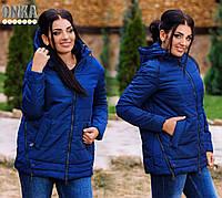 Куртка Батальная на холлофайбере с капюшоном Курточка Молнии Большой Размер
