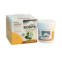 Секрет бобра с белым мумиё. устранение бактериальных, вирусных инфекций, ранений