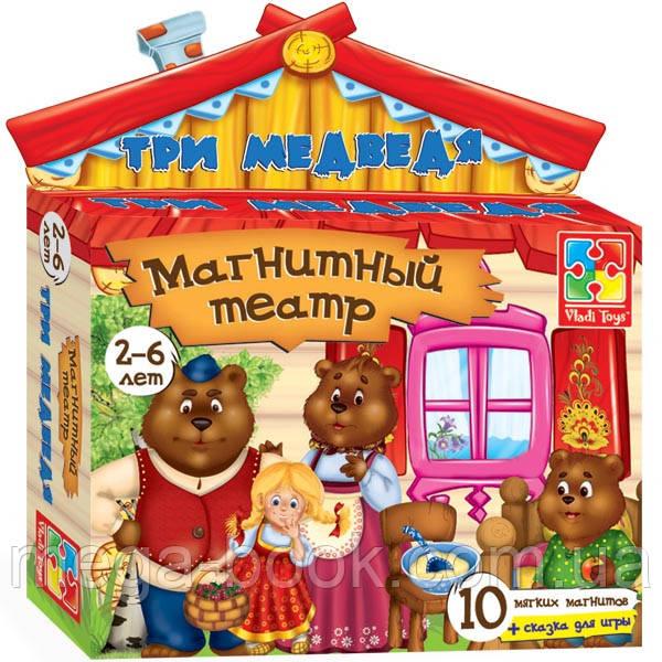 Магнітний театр «Три ведведі» Vladi Toys