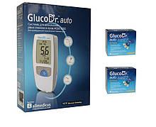 Глюкометр GllucoDr Аuto AMG-400  + 100 тест полосок
