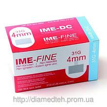 Иглы к шприц ручкам универсальные IME-FINE 4 mm (100шт)