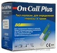 Тест-полоски On-Call Plus №50 (Он-Колл Плюс США 50шт)