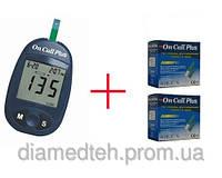 Глюкометр On-Call Plus + 100 тест полосок