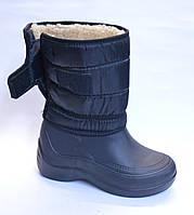 Сапоги бахилы мужские зимние оптом 4х4, фото 1