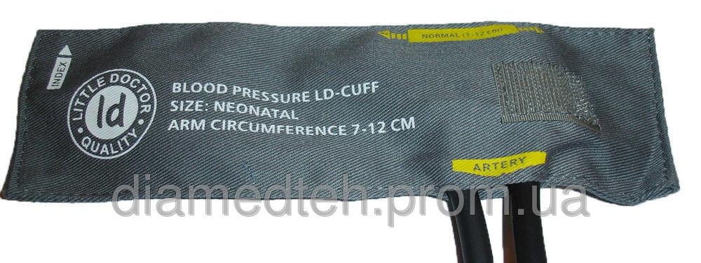 Манжета для механічного тонометра LD 7-12см для новонароджених ( 2 трубки)