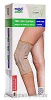 Бандаж на коленный сустав с ребрами жесткости MedTextile 6111