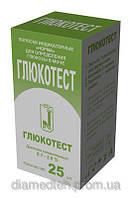 Тест-полоски Глюкотест №25