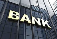 Банковские счета европейских банков ищут своих наследников!