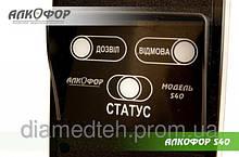 Специальный алкотестер АлкоФор s40